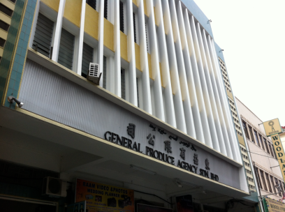 1960s office architecture on Penang Street