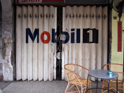 Sponsored by Mobil on Chulia Street